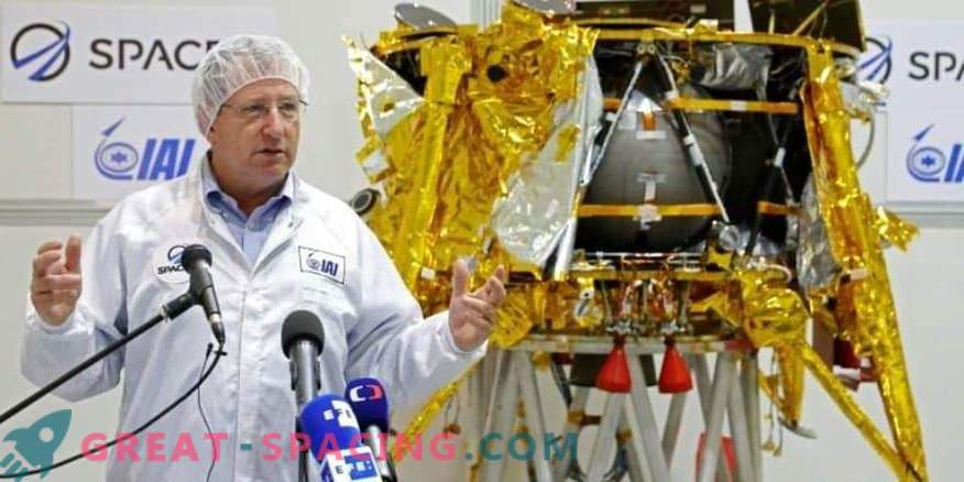Israeli spacecraft is preparing to launch on the moon with a