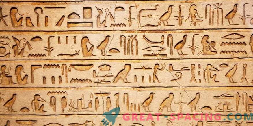 Helicopters, tanks and spacecraft. What are the abydos hieroglyphs
