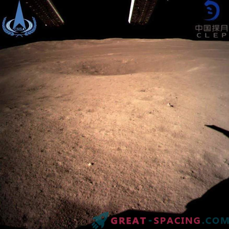 China first landed on the far side of the moon