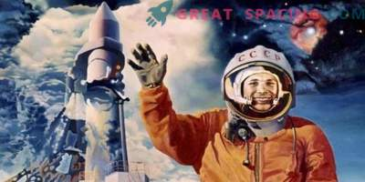 Why Cosmonautics Day is celebrated on April 12th