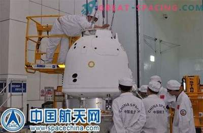 The Chinese probe returned to Earth after flying around the moon
