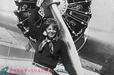 The hidden lunar crater is named after Amelia Earhart