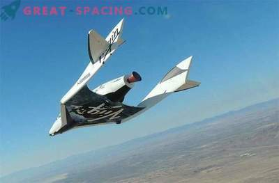 SpaceShipTwo spacecraft crashed during test flight