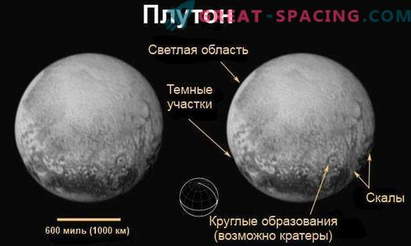 Until Pluto is exactly one million miles, the planet is becoming more intriguing