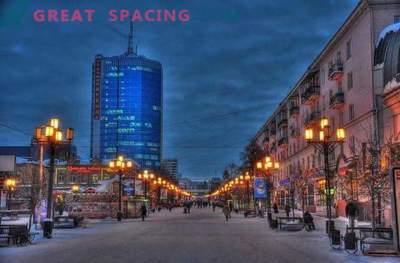 Tšeljabinsk - Venemaa päikeseline linn