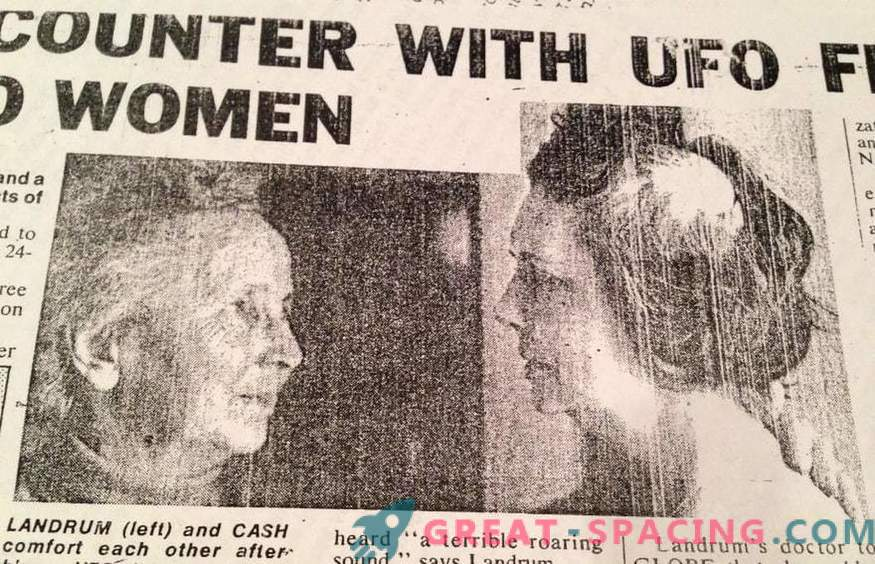 Intsident Daytonis - 1980. Tunnistajad kirjeldavad eredaid valgusi taevas