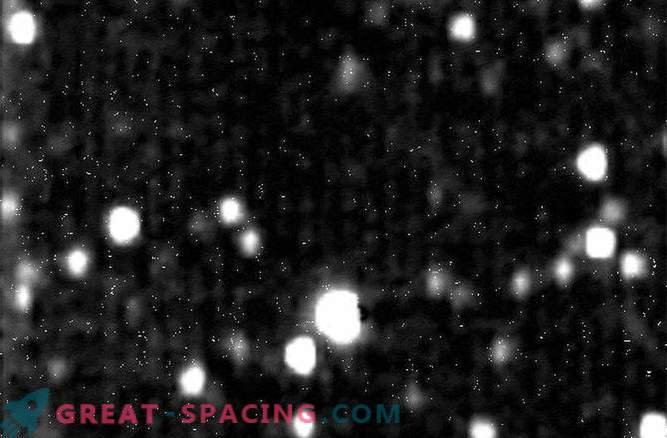 New Horizons are watching the mysterious object in the Kuiper Belt