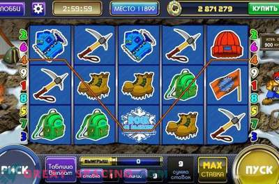 Game slots for Android