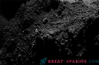 Is the Rosetta boarding module found?