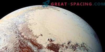 New cosmochemical model of Pluto formation