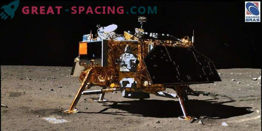 At the landing site of the Chinese probe on the moon appeared the name