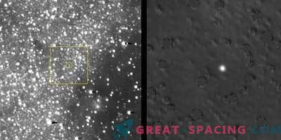 New photo of the New Horizons target of the device