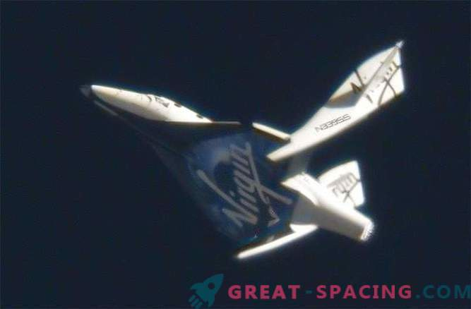SpaceShipTwo rocket engine was not the cause of the accident