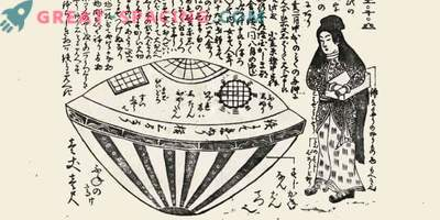 Was there a mysterious alien guest? Unusual case in Japan