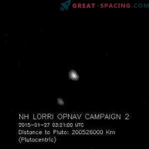 Pluto's tiny satellites were captured by NASA's spacecraft