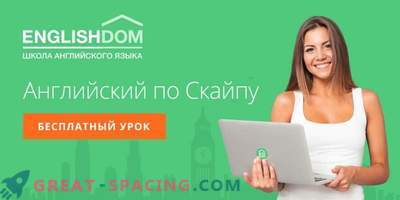 EnglishDom - quality technical English training